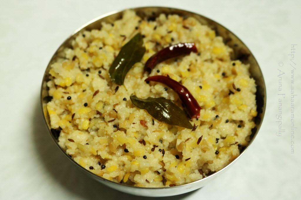 Andhra Uppudu Pindi   Uppu Pindi
