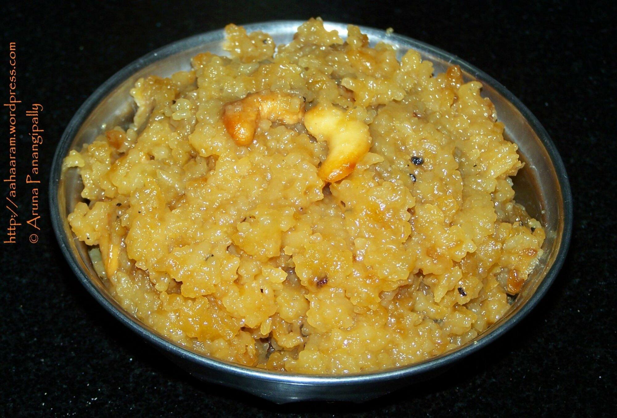 Chakkara Pongal   Sweet Pongal