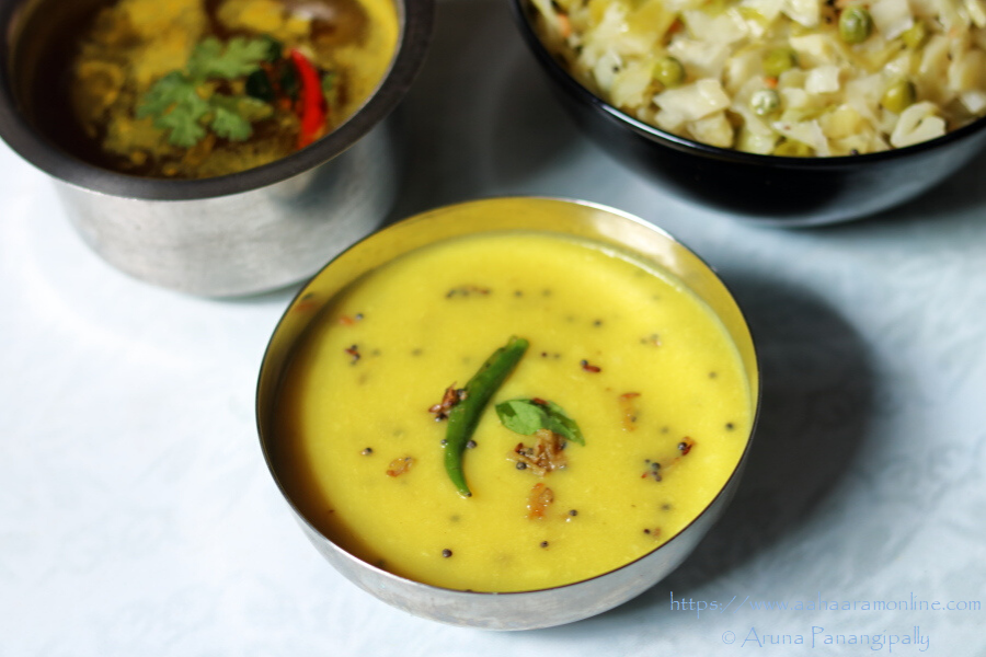 Pesara Kattu | Tempered Moong Dal from Andhra Pradesh and Telangana