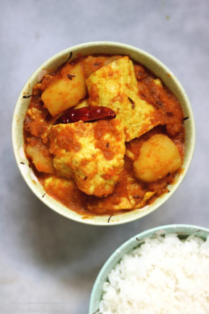 Bengali Omelette Curry | Omelette Er Jhol | Omeletter Torakari