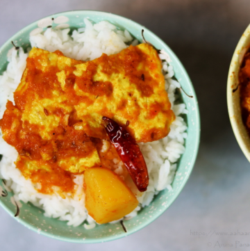 Omelette Er Jhol is the Bengali Omelette Curry