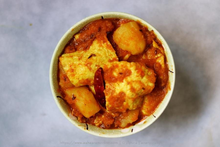 Omeletter Jhol | Omeletter Torkari