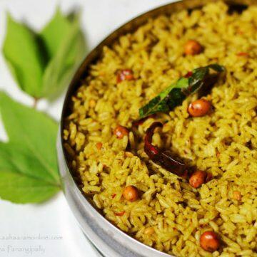 Gongura Rice | Gongura Annam | Gongura Pulihora