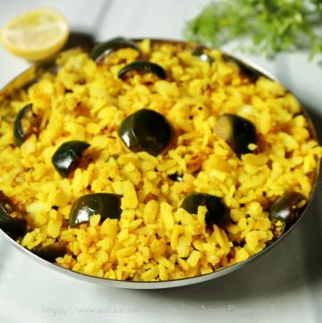 Maharashtrian Vangi Pohe: Beaten Rice with Brinjal