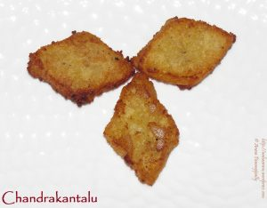 Chandrakanta   Chandrakantalu