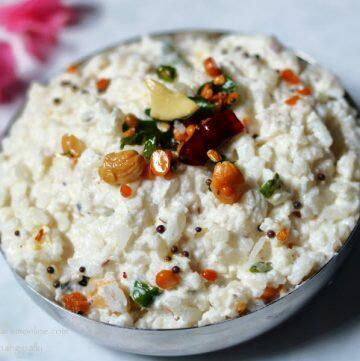 Mosaru Avalakki: Beaten rice (Poha) mixed with yogurt and tempered