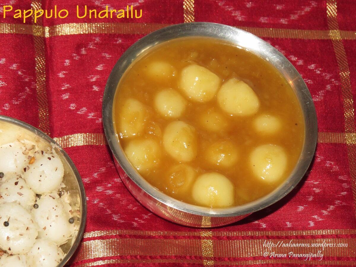 Pappulo Undrallu - Vinayaka Chavithi Naivedyam