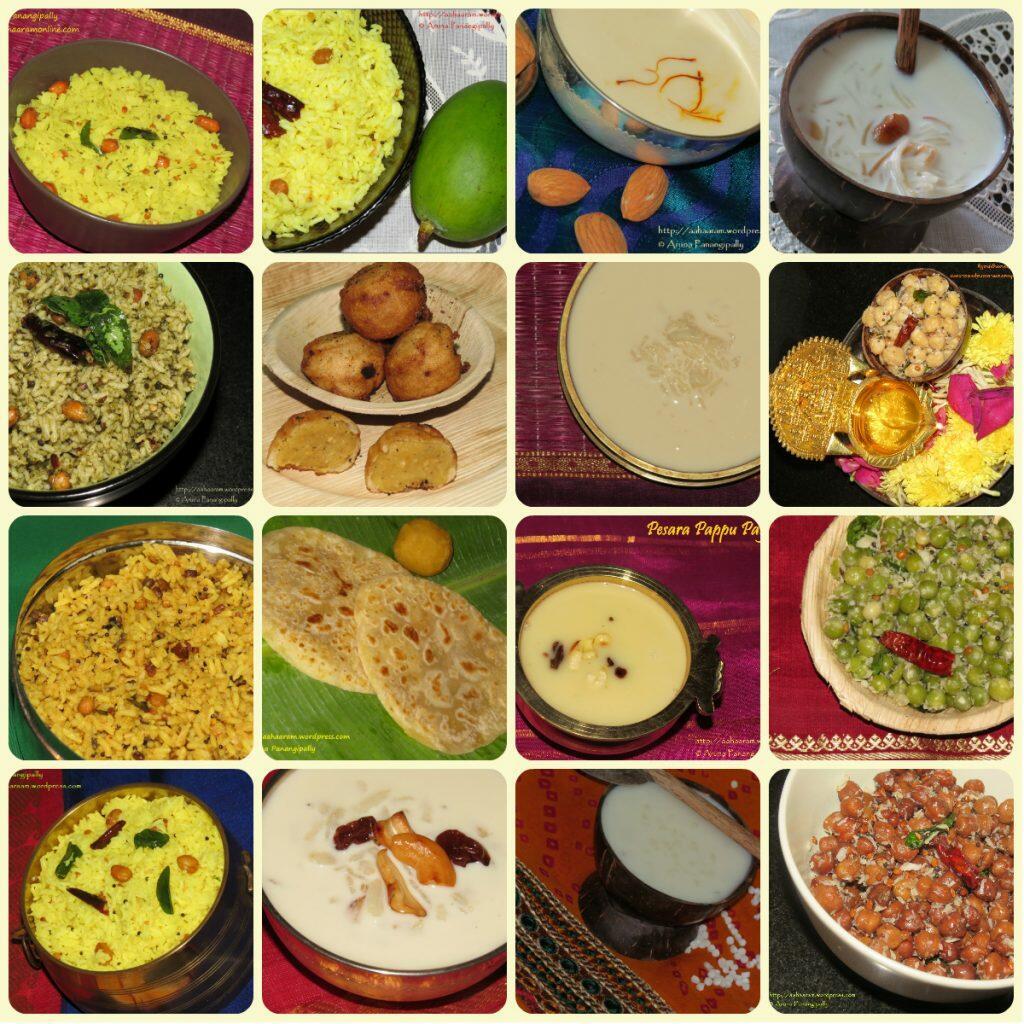 Shravana Masam, Shravan 2017   Festival Dates and Recipes