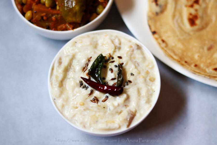 Baingan Ka Raita | Roasted Eggplant in Yogurt