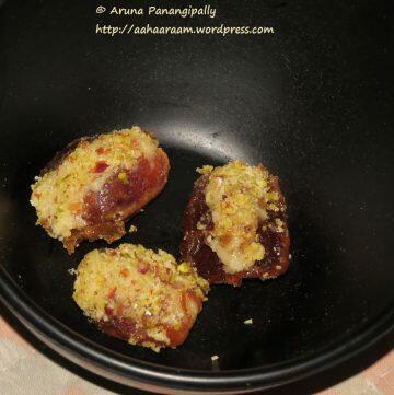 Dates Stuffed with Almonds Paste - Recipe from Morocco, Ramzan, Iftar, Sheri Recipe