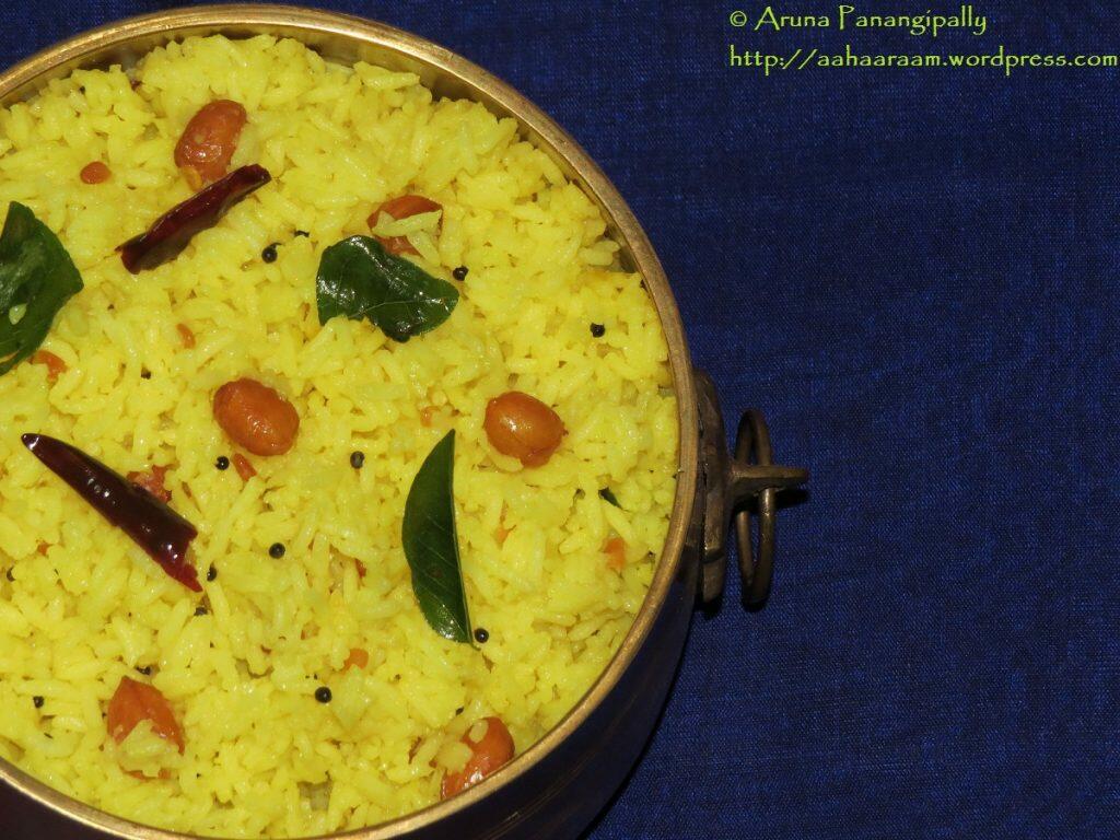 Nimmakaya Pulihora, Elumichai Sadam, Lemon Rice or Nimbu Chawal