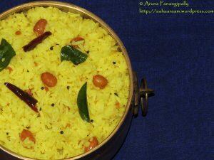 Nimmakaya Pulihora   Elumichai Sadam   Lemon Rice   Nimbu Chawal