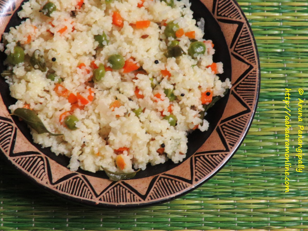Samo Rice Pulao or Varai Pulao