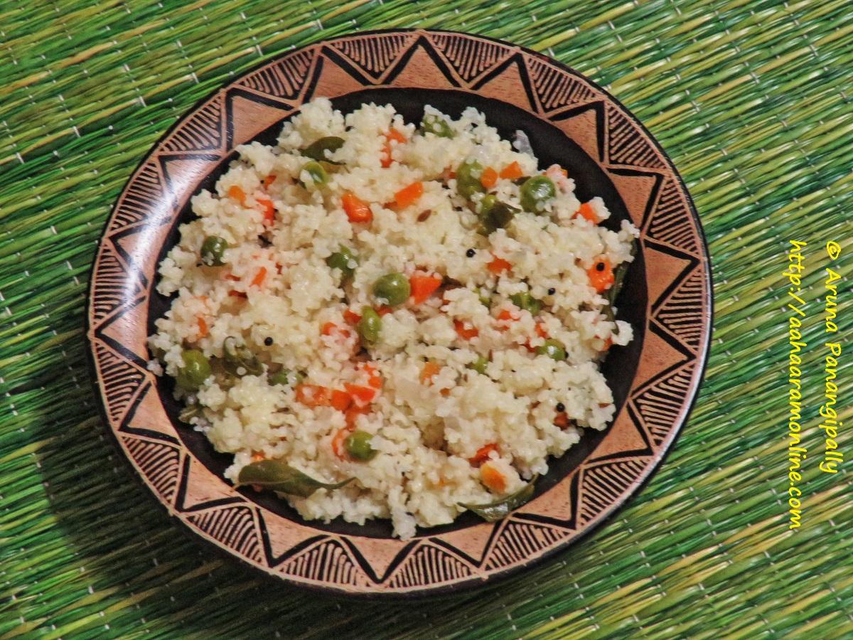 Varai Pulav   Samai Pulao   Samo Rice Upma