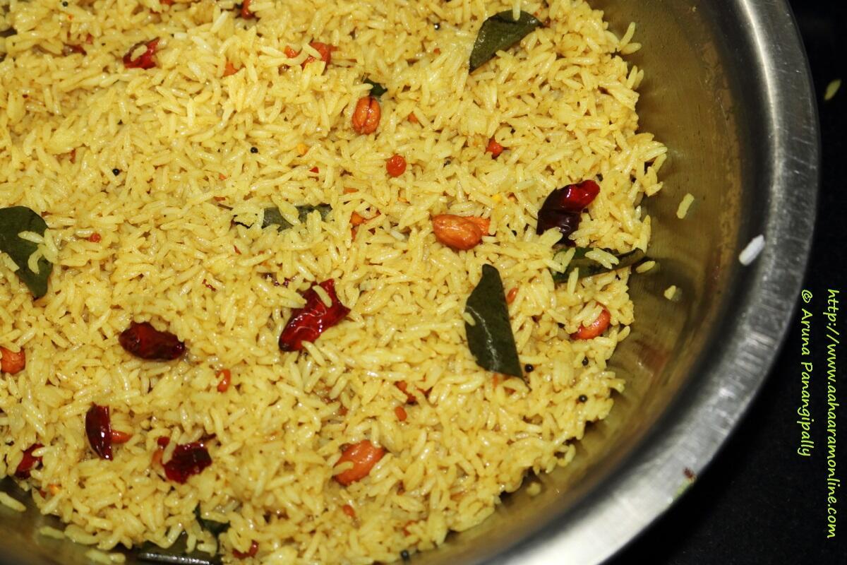 Chintapandu Pulihora   Andhra Tamarind Rice   Puliyodarai