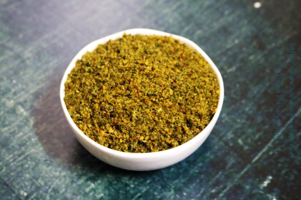 Kothamalli Podi   Spiced Coriander Leaf Powder from Tamil Nadu