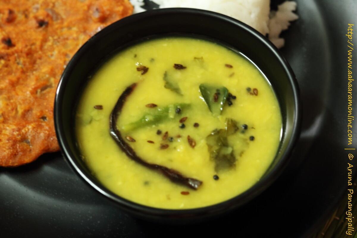 Dalithoy | Konkani Style Tempered Dal by Anupama Michael » ãhãram
