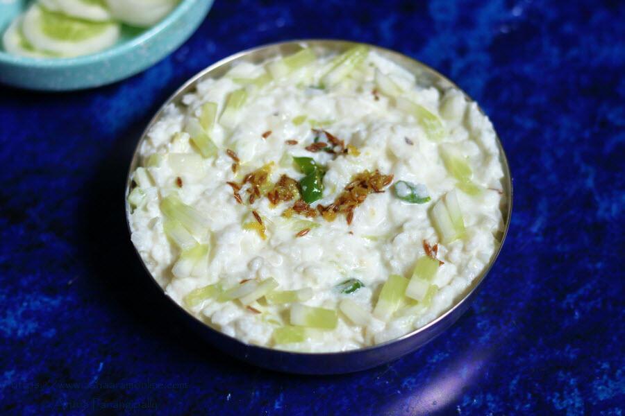Gopalkala | Maharashtra's Version of Mosaru Avalakki