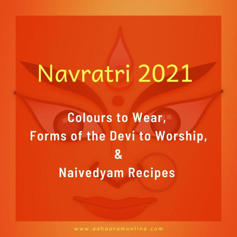 Navratri 2021: Colours to Wear, Forms of the Devi to Worship, and Naivedyam Recipes