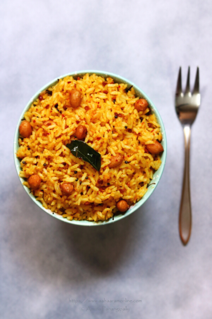 South Indian Peanut Rice